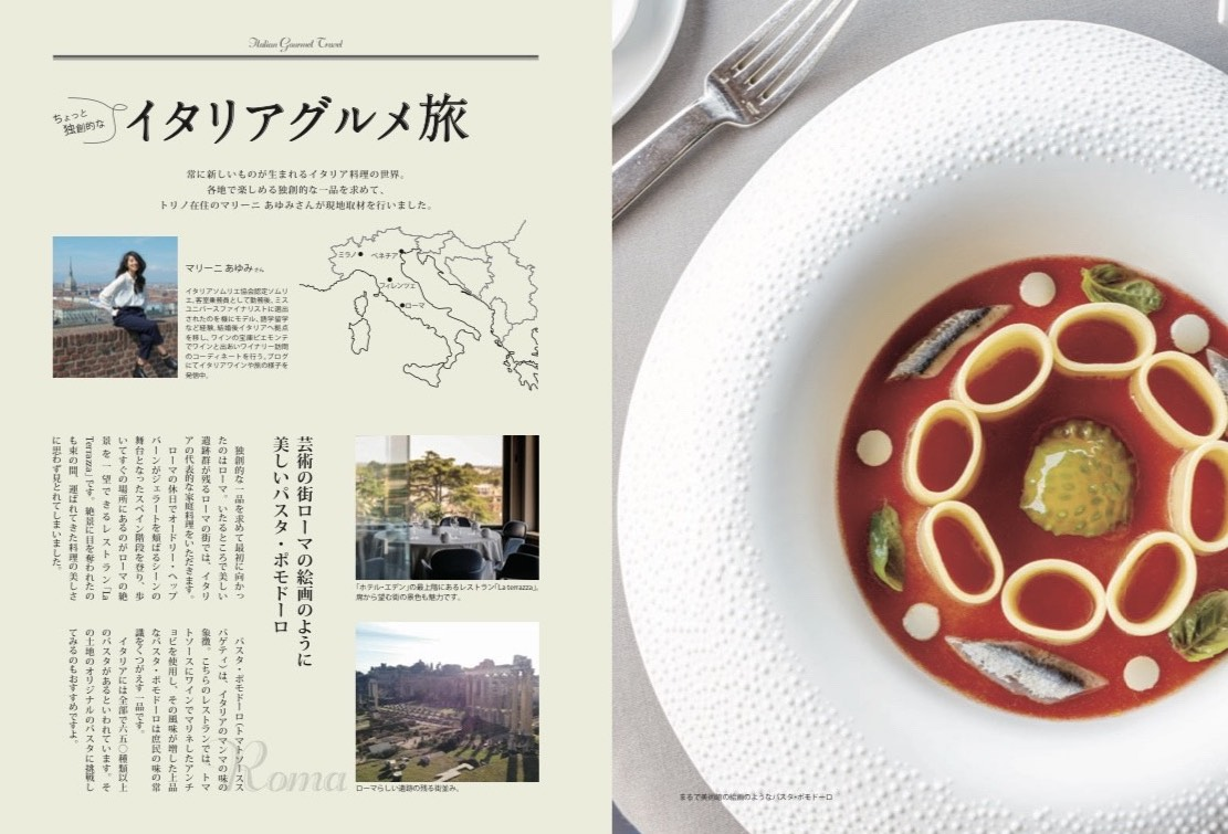 イタリア3都市グルメ旅特集!| Best place to eat in Top.3 cities of Italy.
